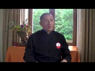 Tulku Lobsang Interview Agenda 3/4